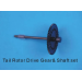 EK1-0217 - tail rotor drive gear - Honey Bee - 000199 / EK1-0217