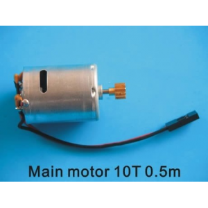 EK1-0000 - Main motor 37 - Honey bee V2 - 000156 / EK1-0000