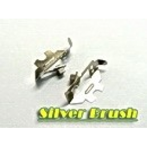 Silver Brush for Xtreme 180 motor - 1 pair - Xtreme - ESL004
