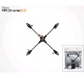 parrot-central-cross-for-ar-drone-2-0 - PF070036AA