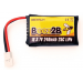 Lipo 11 3.7V 240mAh 25C Walkera genius/mini cp