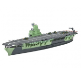 Maquette revell - Aircratft carrier Shinano - REVELL-05816