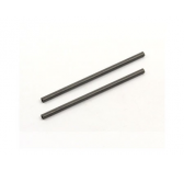 Carbon Shaft for Auto Rotation Gear  - 2 pcs for MCPXBL01