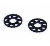 Gear for Auto Rotation Gear Set (2 pcs)- Trex 150