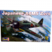 Japanese A6M5 Zero - Revell - 15267