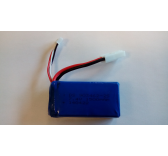 Batterie Lipo Atomic Lightning - AT00110